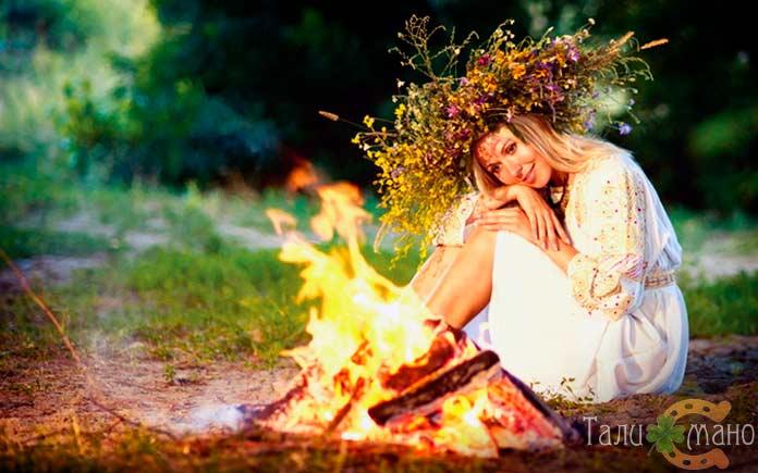 ритуалы на природе