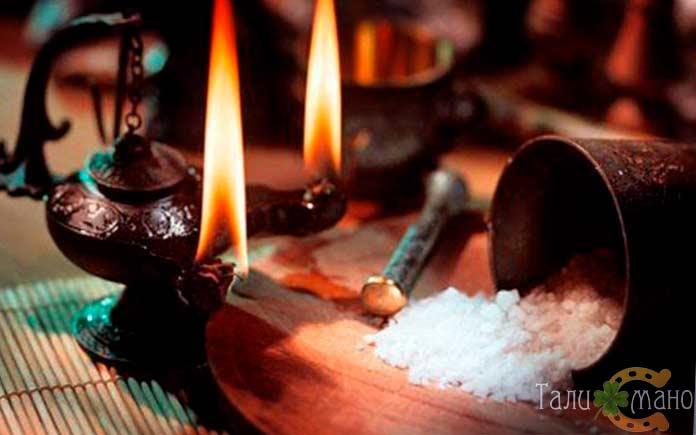 Ритуалы очищения