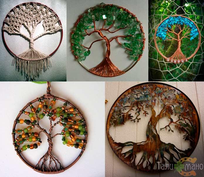 Древо жизни своими руками