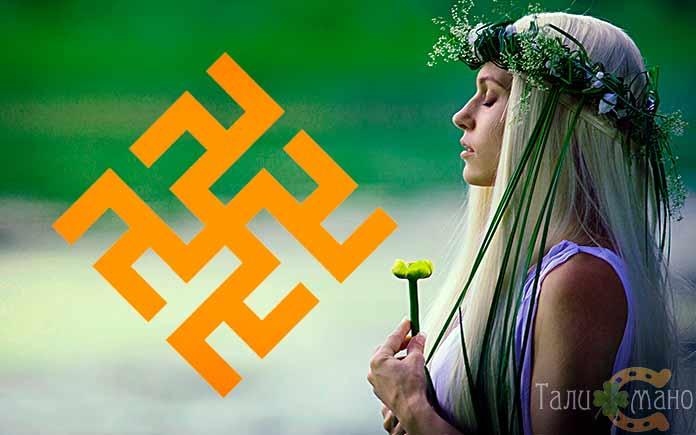 Активация Одолень-трава