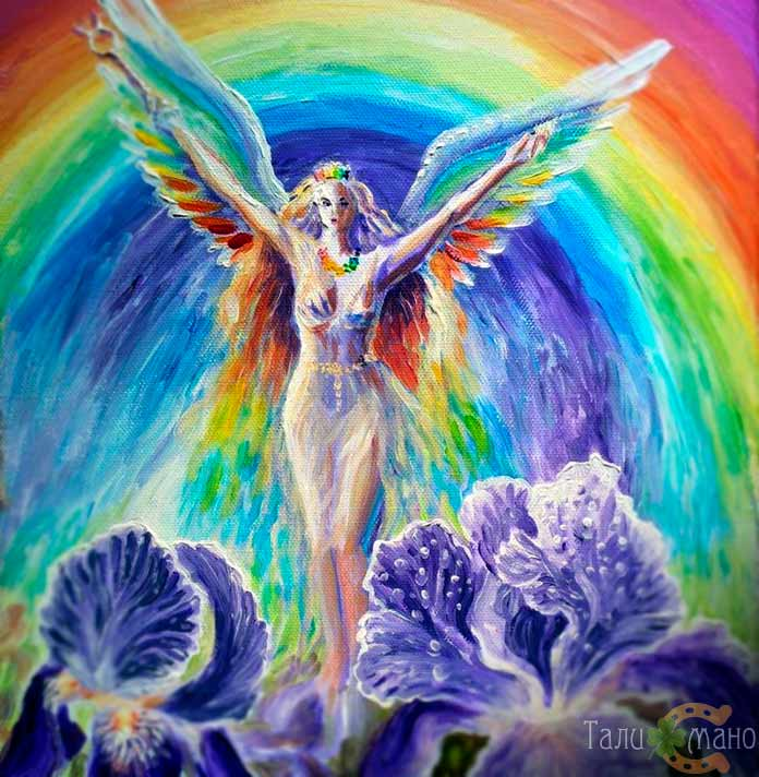 Богиня радуги Ирида